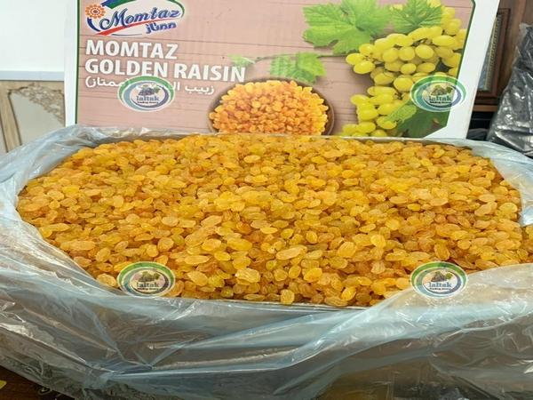 کشمش صادراتی ایران